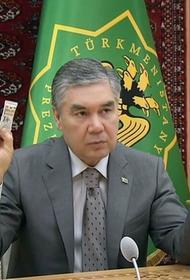Ашхабад намерен сотрудничать с Талибаном