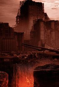 Ученые в Великобритании озвучили причины вероятного апокалипсиса