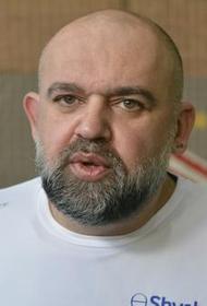 Главврач больницы в Коммунарке Денис Проценко: «Ковид все прогнозы обманывает»