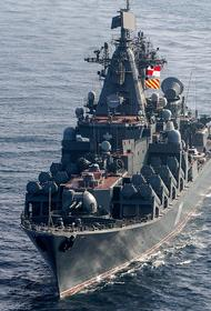 Daily Express назвал «ужасающим» видео тренировочного пуска ракеты «Вулкан» российским крейсером «Варяг»