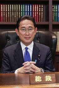 Бывший глава МИД Японии Фумио Кисида избран новым премьер-министром страны