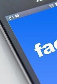 Портал Privacy Affairs сообщил об утечке личных данных 1,5 миллиарда пользователей Facebook