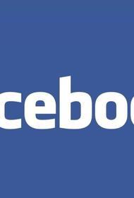 Сотрудники Facebook не могут попасть в здание компании, их бейджи не открывают замки на дверях