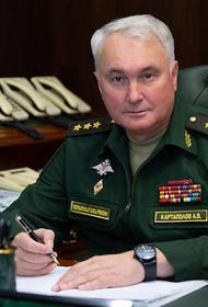 Генерал-полковник Картаполов ушёл из Вооружённых сил в Госдуму