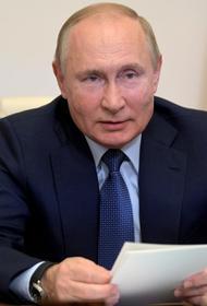 Песков рассказал, что Путин в свой день рождения поработает, а вечер проведёт с родными и близкими