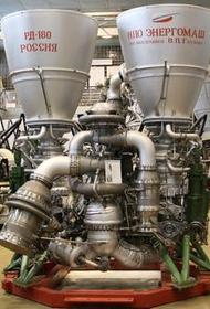 Sohu: Планы США отказаться от российских ракетных двигателей РД-180 крайне поспешны