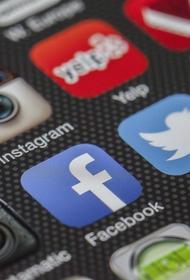 Аналитик Муртазин прокомментировал сбой в работе Facebook