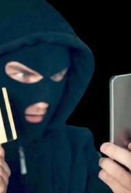 Эксперты предупреждают об особых уловках телефонных мошенников
