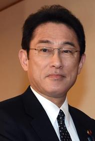 Новый премьер-министр Японии Фумио Кисида заявил, что намерен стремиться к возврату «всех четырёх северных островов»