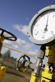 Цена на газ в Европе побила новый рекорд