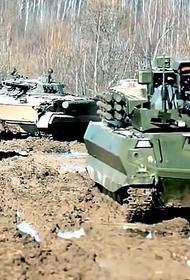 Новое вооружение прошло полевое тестирование на учениях «Запад-2021»