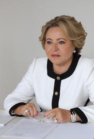 Матвиенко убеждена, что в России не будет общефедерального локдауна