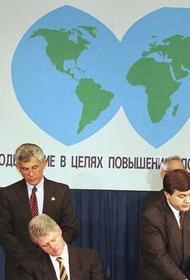 Россию обвиняют в нарушении Будапештского меморандума