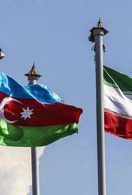 Никто не понял, почему Иран угрожает Азербайджану войной