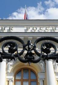 Глава департамента ДКП ЦБ РФ Тремасов заявил, что пока рано говорить о возможности снижения ключевой ставки