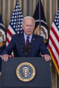 Байден заявил, что США рискуют утратить свое экономическое преимущество в мире