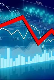 МВФ предсказал сокращение роста мировой экономики