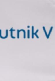 Вьетнам в ближайшее время начнет применять вакцину «Спутник V»