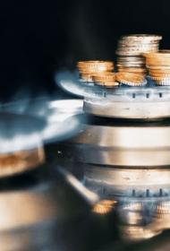 Цена на газ на биржах продолжает расти