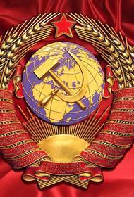 Существование СССР поддерживалось за счёт России и русского народа, а его единство держалось на страхе