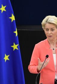 Еврокомиссар считает, что цены на газ в Европе начнут снижаться к весне