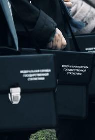 Многие россияне отказываются участвовать во Всероссийской переписи населения