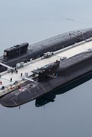 Американский портал 19FortyFive назвал российские подлодки с гиперзвуковыми ракетами «худшим кошмаром» флота США