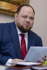 Партия Зеленского после отставки Разумкова предложила Стефанчука на должность нового спикера Верховной рады Украины