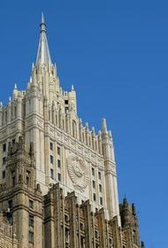 МИД России пригласил делегацию талибов в Москву на переговоры по Афганистану