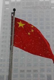Крупнейший энергетический кризис в Китае может отрицательно сказаться на мировой экономике