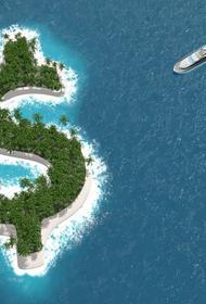 Российские богачи, боясь друг друга, прячут деньги в офшорах