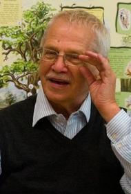 Борец за независимость Латвии продает высшую награду страны, чтобы оплатить штраф