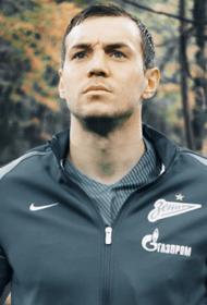 Дзюба и еще несколько россиян попали в список самых значимых футболистов мира