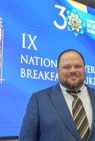 Руслан Стефанчук рассматривается как возможный кандидат на должность спикера Рады