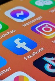 Прошедший сбой в интернете затронул миллиарды пользователей по всему миру