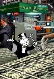 Республиканцы сговорились с демократами на печать новых долларов