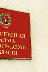 В волгоградской Общественной Палате выбрали руководителей комиссии по СМИ