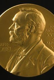 Писатель Попов выразил мнение, что Нобелевскую премию по литературе в этом году присудили по политическим причинам