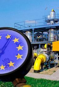 Газ дорожает в Европе, а цены растут в России