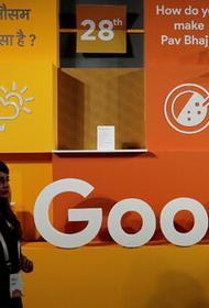 Google решил бороться с теориями заговора
