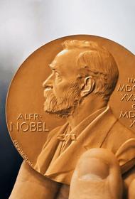 Редакция «Аргументы Недели» поздравляет Дмитрия Муратова с получением Нобелевской премии мира