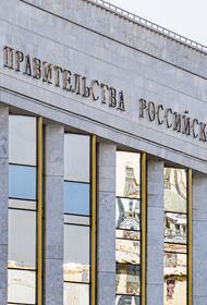 Пресс-служба правительства РФ поздравила Дмитрия Муратова с присуждением Нобелевской премии мира