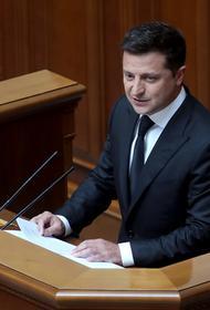 Бывший депутат Рады Герман назвала президента Зеленского «приговором для всей Украины»