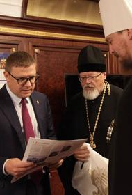 Строительство Христорожденственского собора в Челябинске идет по графику