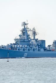 Крейсер  «Москва»: из воды поднималась огромная стена с номером 121…