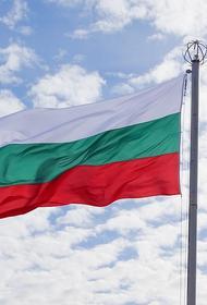 Болгария собирается подписать с «Газпромом» новый контракт по газовым поставкам