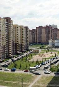 Эксперты раскрыли способ узнать реальную стоимость квартир