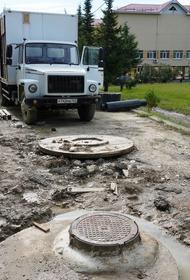 В Адлере в микрорайоне Голубые Дали обновят сети водоотведения