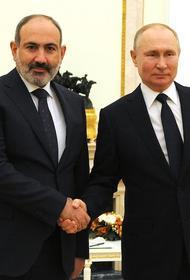 Путин встретится с Пашиняном 12 октября