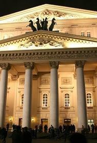 Актера насмерть придавило декорацией во время спектакля в Большом театре